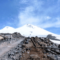 Elbrus - Pytania i odpowiedzi (FAQ)