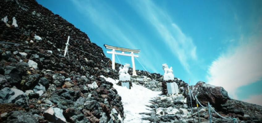 Fuji – kalendarium wyprawy